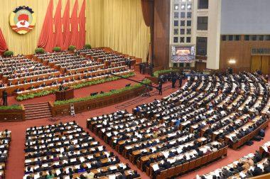 热烈庆贺王泉成会长受邀列席中国(全国)人民政治协商会议