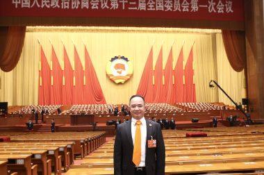 王泉成会长受邀列席全国政协会议,海内外媒体纷纷报道