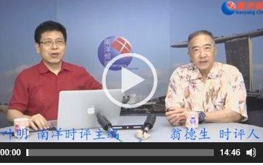 专访:关于在福州打造新加坡高科技园区的发展机遇